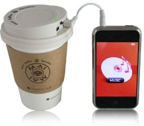Latte iPod Speakers