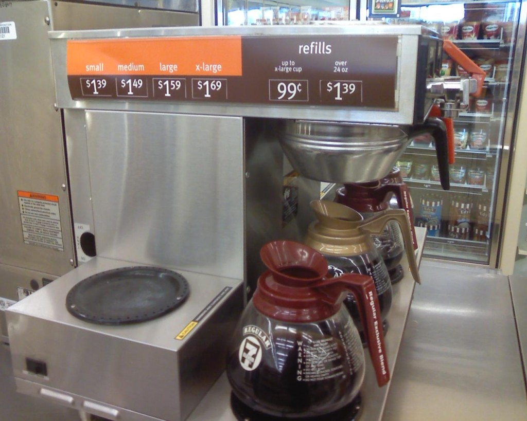 7 Eleven Sizes And Prices Of Coffee